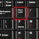 Как отключить кнопку num lock
