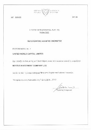 Cyprus Certificate of changes the name of the company