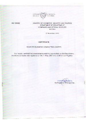 Cyprus Certificate of Good Standing