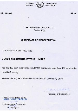 Cyprus Certificate of Incorporation