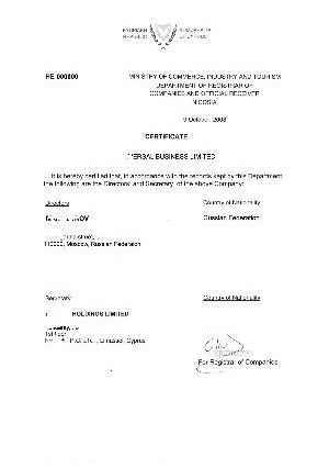 Cyprus Certificate of Directors and Secretary