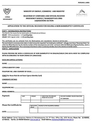 Application form for issuing a NON Bankruptcy certificate