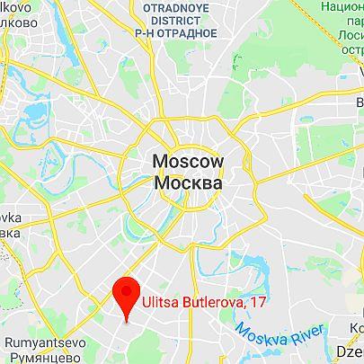Москва, Бутлерова 17