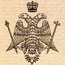 Cyprus Church marriage certificate