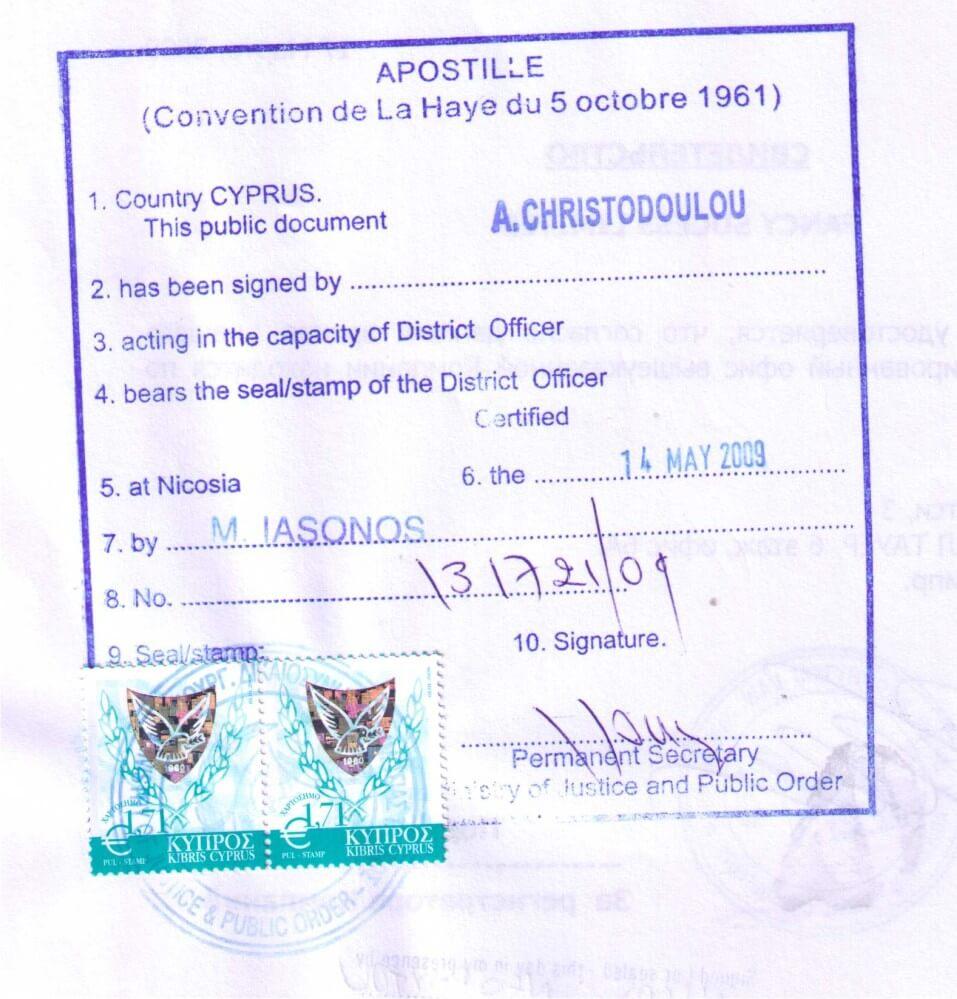 Apostille in Cyprus