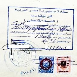 Legalization in the Embassy of the Arab Republic of Egypt in the Republic of Cyprus