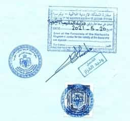 Legalization in the Embassy of the Hashemite Kingdom of Jordan in the Republic of Cyprus