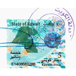 Legalization in the Embassy of the State of Kuwait in the Republic of Cyprus