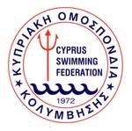 Cyprus amateur swimming federation
