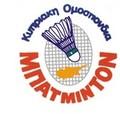 Cyprus badminton federation