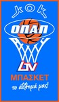 Cyprus basketball federation