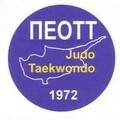 Cyprus judo and taekwondo amateur federation