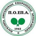 Cyprus table tennis federation