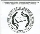 Cyprus underwater activities federation