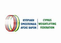 Cyprus Weightlifting Federation