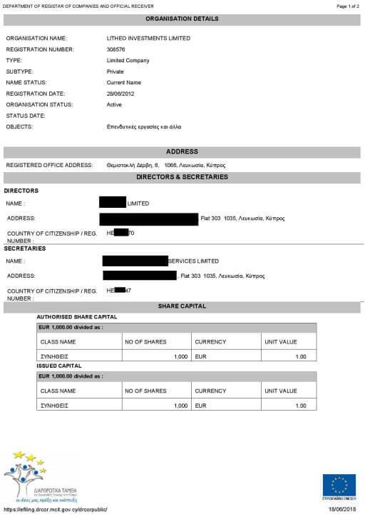 Образец выписки из реестра (торгового регистра) компаний Кипра страница 1